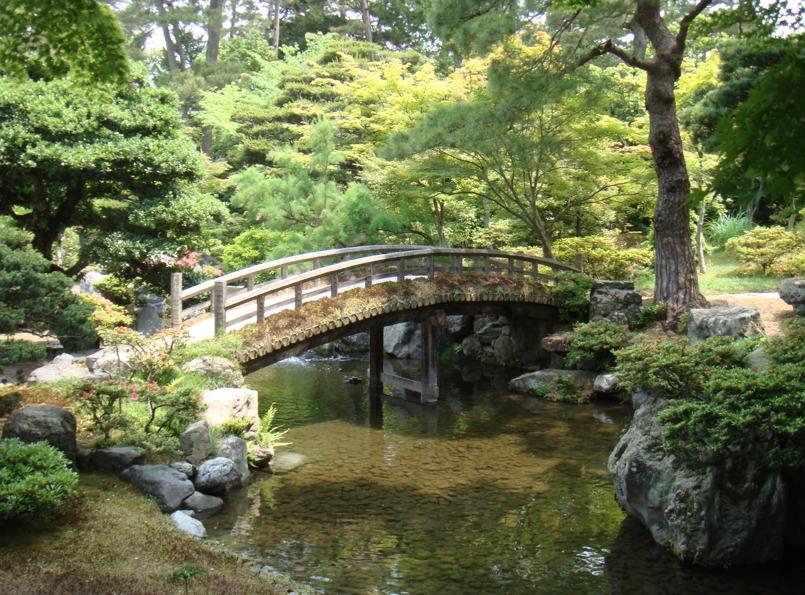 holland park japan