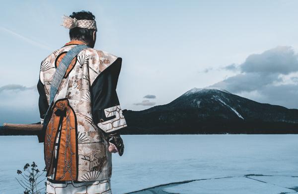 Master - An Ainu Story by Adam Isfendiyar
